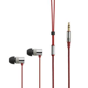 Cowon EH2<br /> Audiophile Earphones